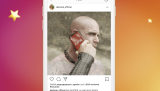 Instagram-Post zur Kampagne
